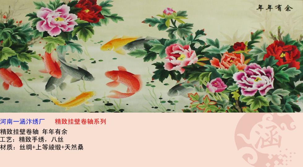 刺绣牡丹图-牡丹花刺绣