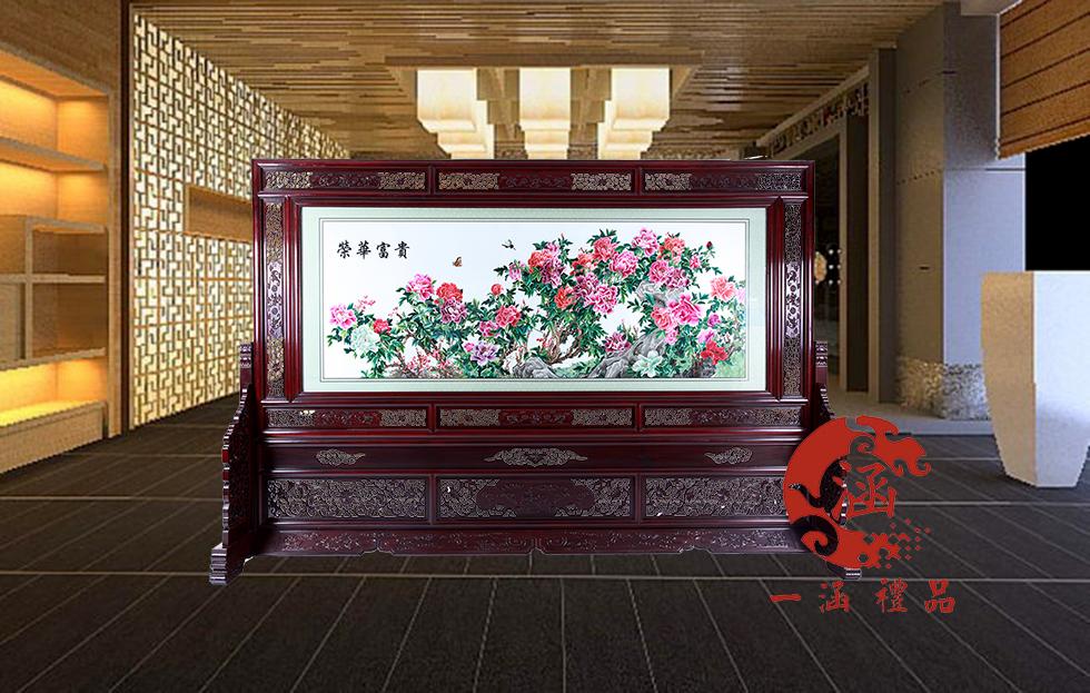 手工精绣刺绣 荣华富贵 牡丹图 3.8m